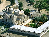 St Barnabas Monastery from Air