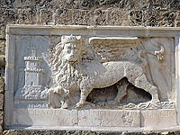 Stone Lion in Othello Castle